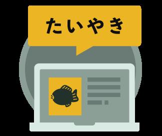 説明文を日本語で登録